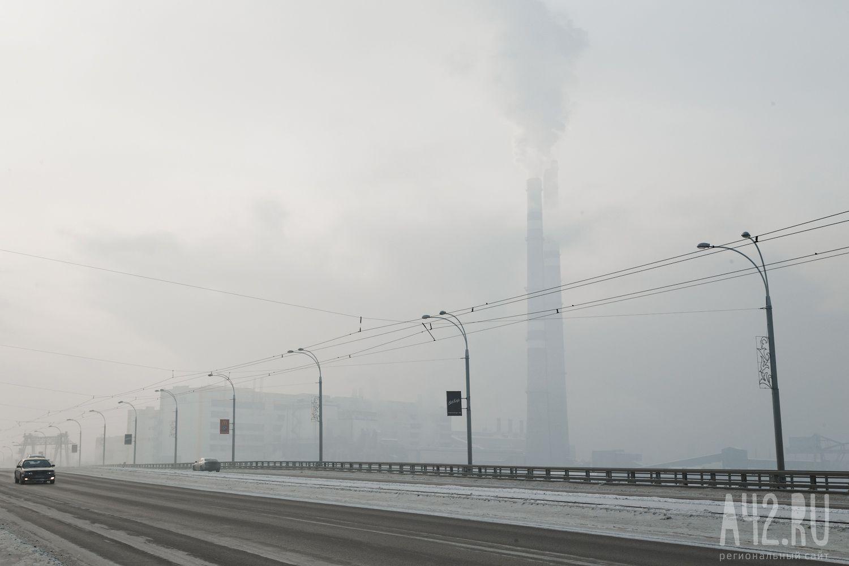 Уголовное дело озагрязнении воздуха аммиаком исажей возбуждено вКемерово