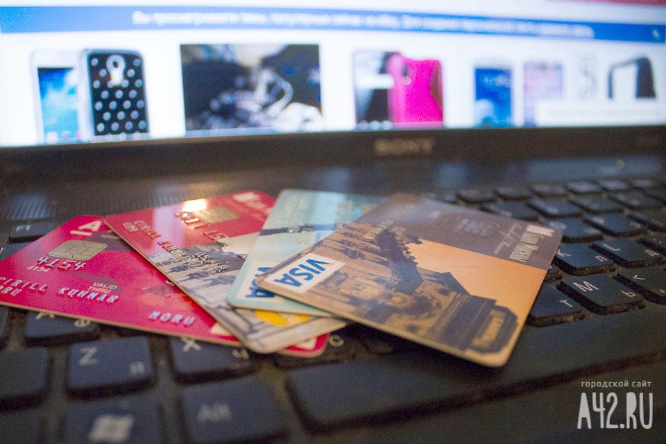 телефон кредитного отдела юникредит банка