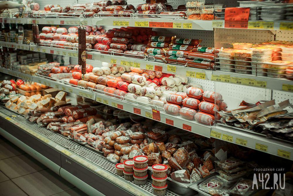 Заиюль вКузбассе поменялась цена натовары иуслуги