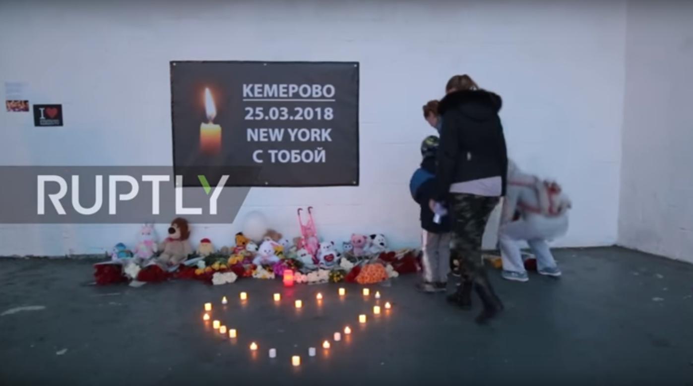 ВНью-Йорке открыли мемориал впамять ожертвах кемеровской трагедии