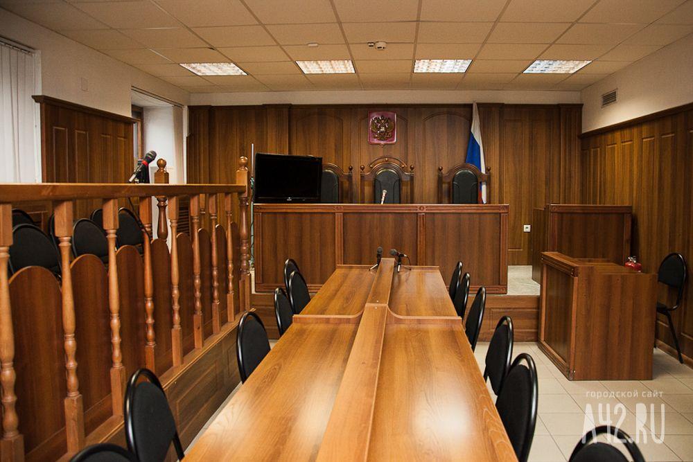 Прежний кузбасский чиновник отправится вколонию замошенничество