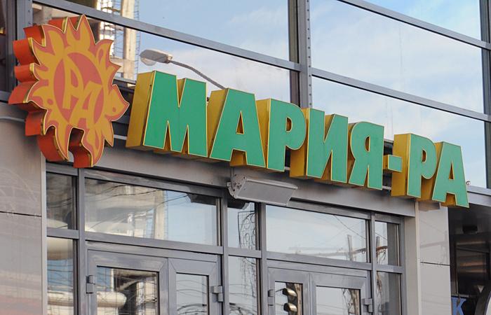 Барнаульская компания купила два магазина «Аквамаркета» вКузбассе