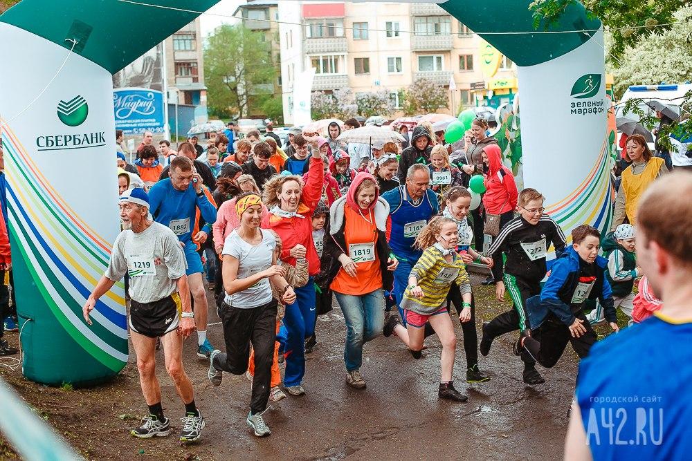 Сберегательный банк приглашает волгоградцев на«Зеленый марафон»
