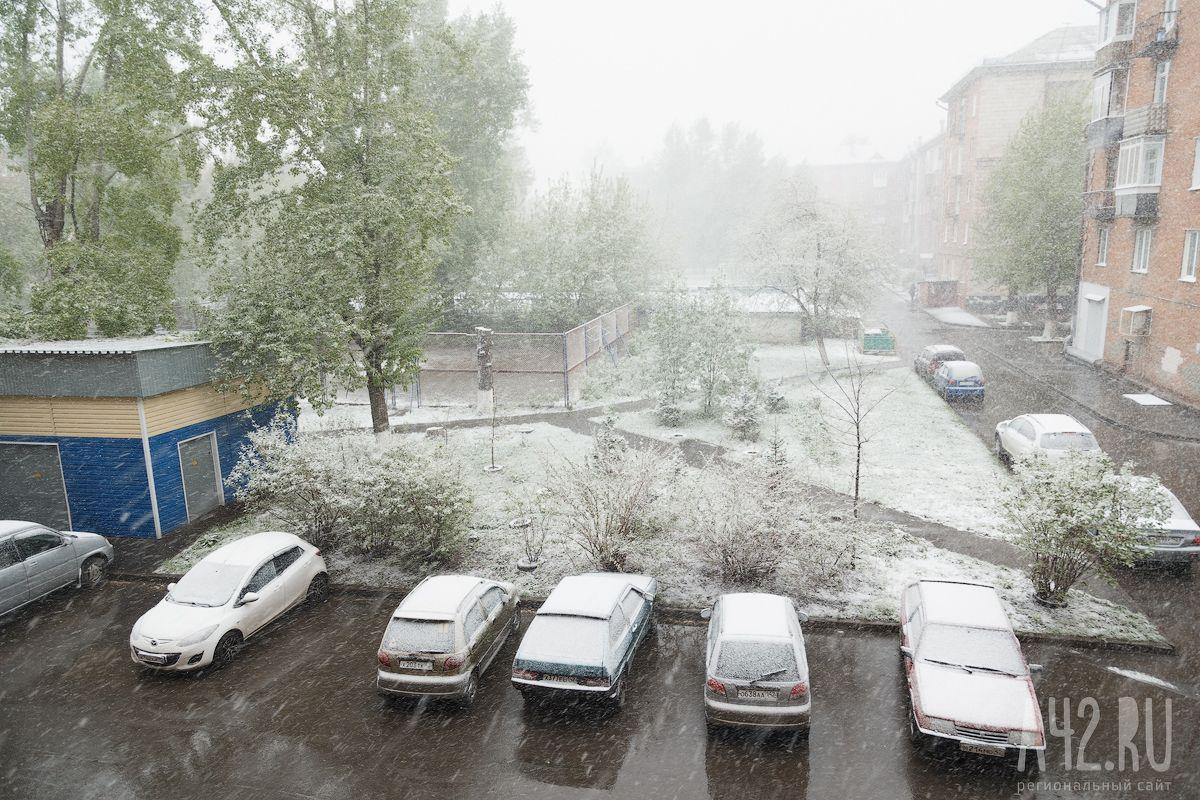 ВКемеровской области практически восемь тыс. человек остались без света