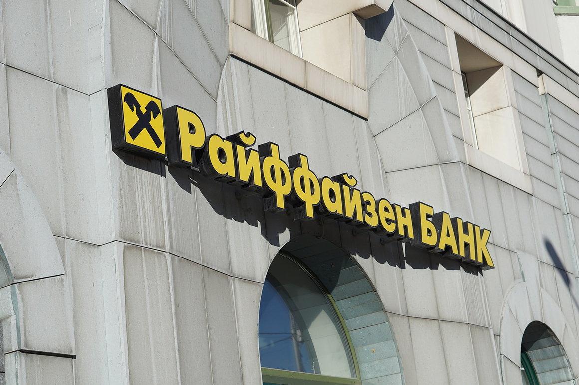 В каких банках дают ипотеку без первоначального взноса в санкт-петербурге