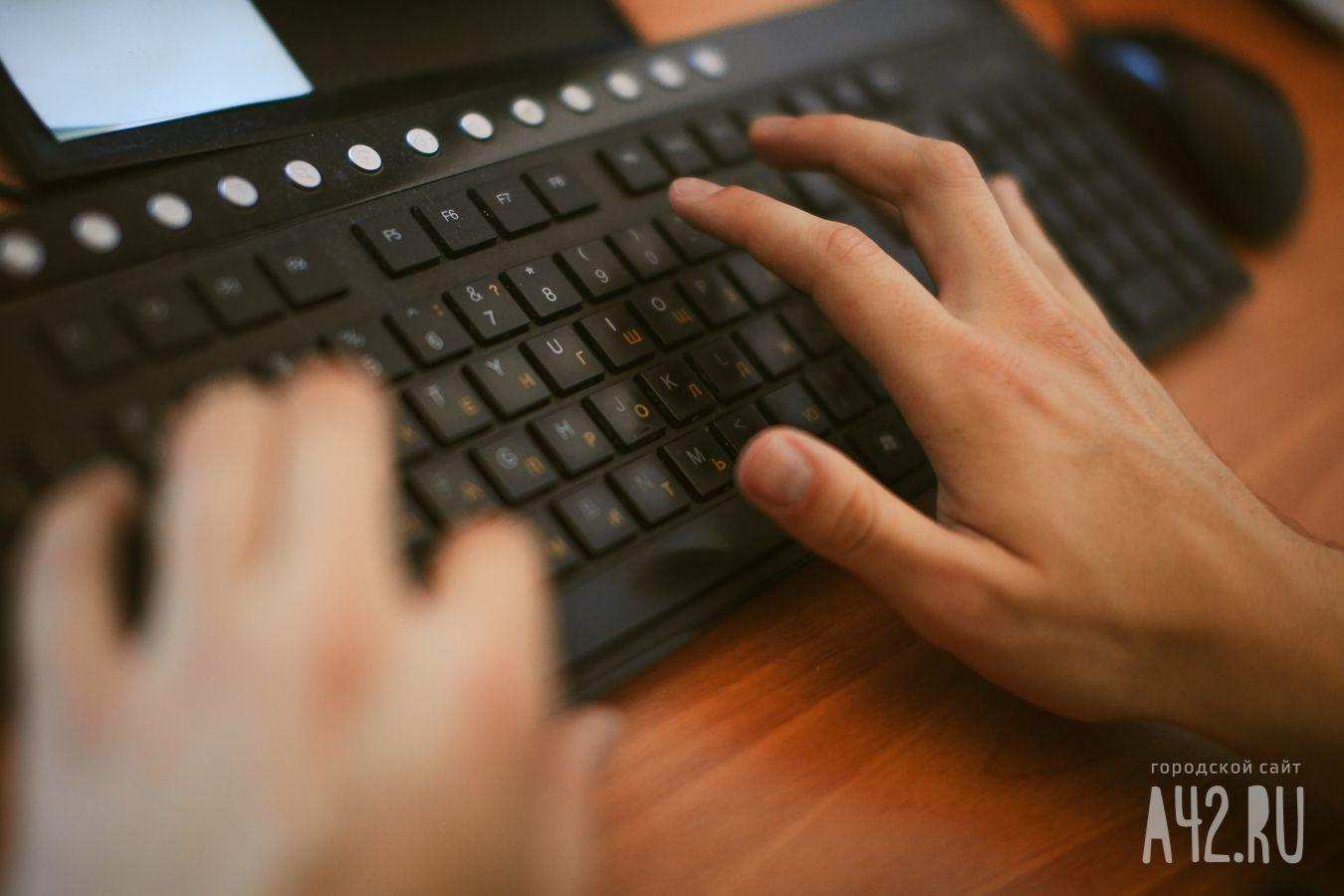 Родственники жертв теракта подали иск против Facebook, Google иTwitter