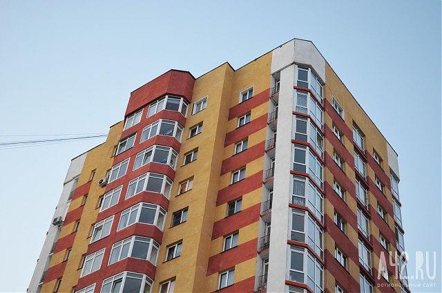 ВКузбассе поднялись цены нааренду однокомнатных квартир