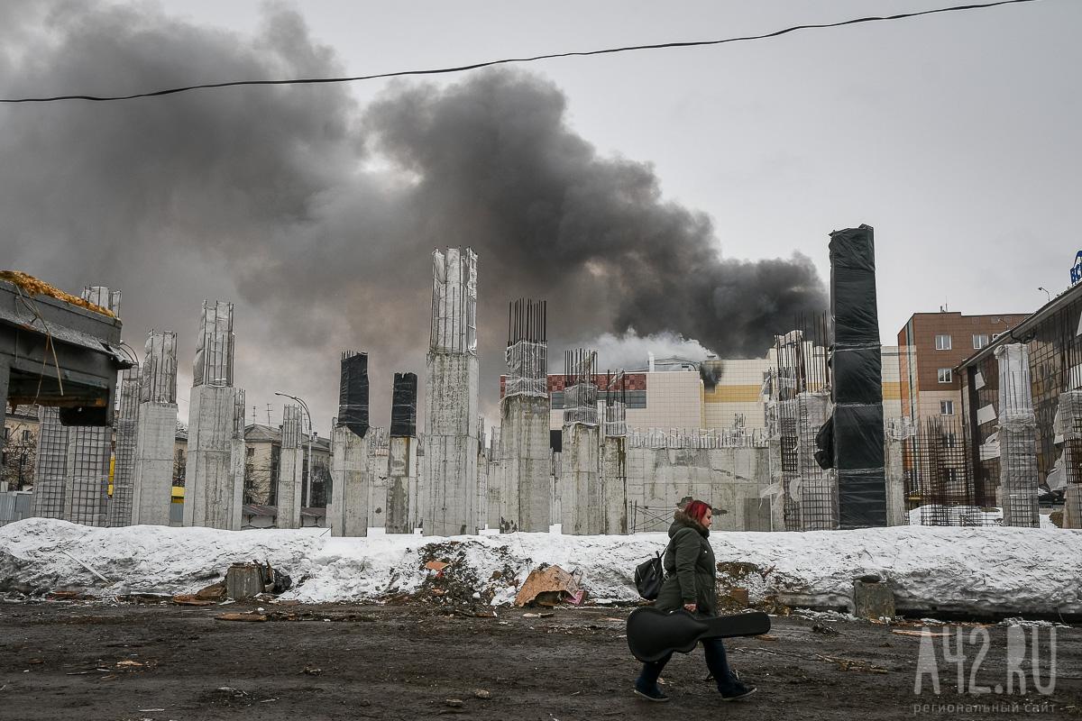 Жителей столицы призывают бойкотировать торговые центры— Эхо кемеровской трагедии