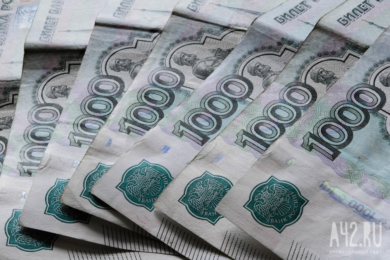 Новокузнечанка отдала 50 000 руб.  «экстрасенсу», обещавшему спасти ее  дочь отразвода