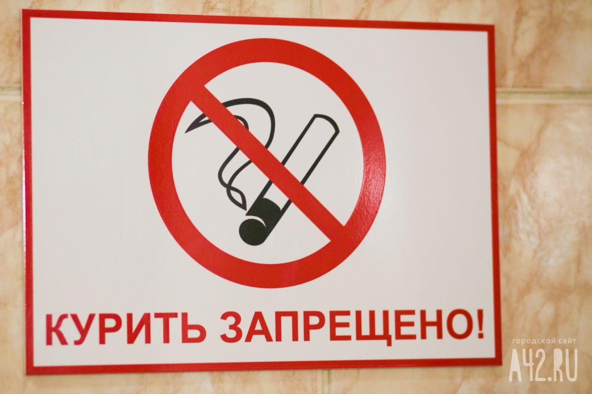 Минздрав предложил очистить праздничные улицы откурящих