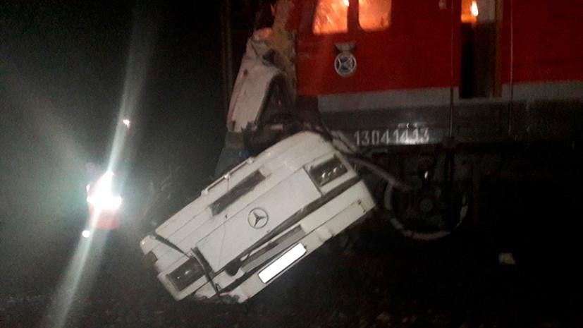 Вweb-сети  появилось видео сместа ДТП под Владимиром: 19 человек погибли
