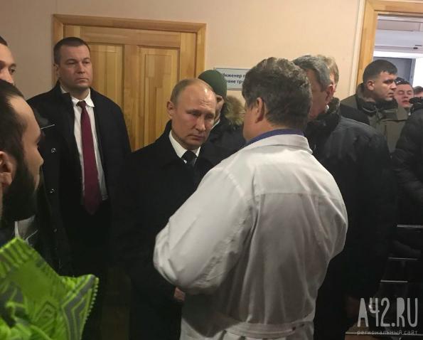 Все виновные при пожаре вкемеровскомТЦ будут наказаны— Путин