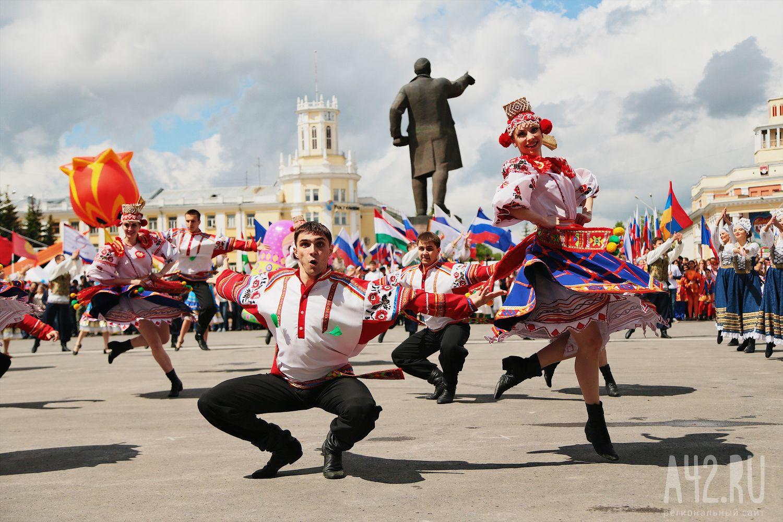Картинка день города кемерово