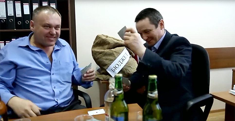 Юрий Берг сократил министра иего замов— участников скандального ролика