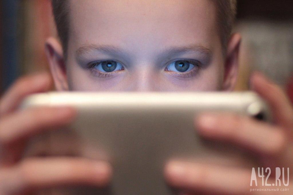Данные тыс. детей попали вруки хакеров из-за сервиса родительского контроля