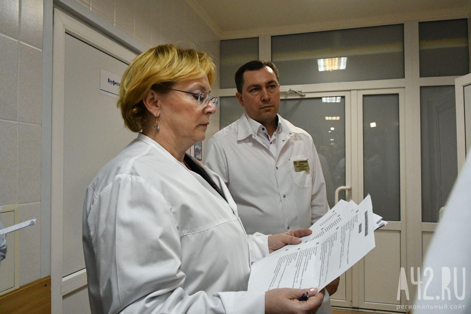 ВкемеровскомТЦ «Зимняя вишня» пожар забрал жизни 64 человек
