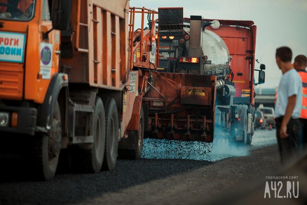 В Кемерове ремонтируют дороги по безотходной технологии