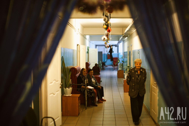 Дома для престарелых в кузбассе дом престарелых в борзе