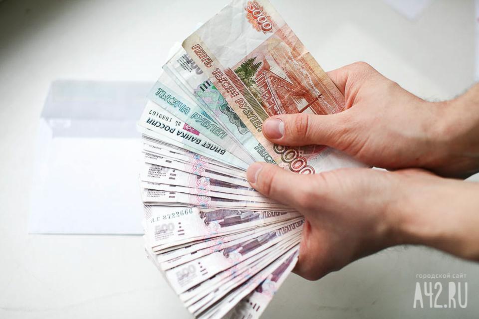 Банк восточный в архангельске кредиты