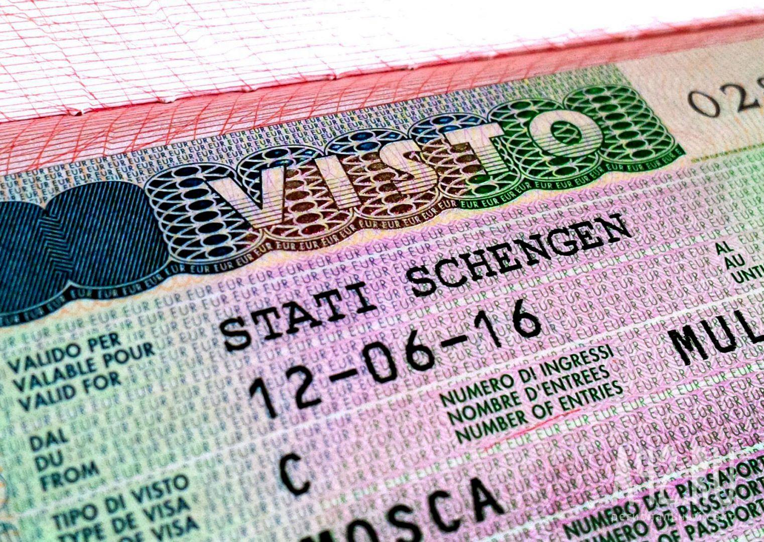 Европейская комиссия  предложила значительно ужесточить шенгенскую визовую систему