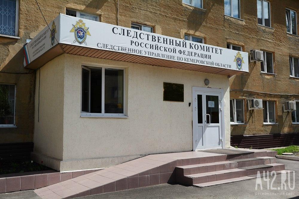 Невменяемую мать, убившую сына, направили напринудительное лечение вКузбассе