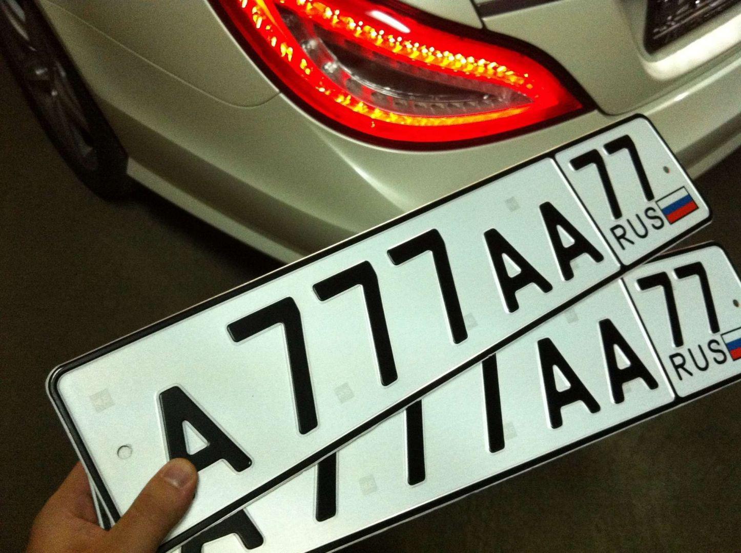 Власти задумались очипировании автомобильных номеров