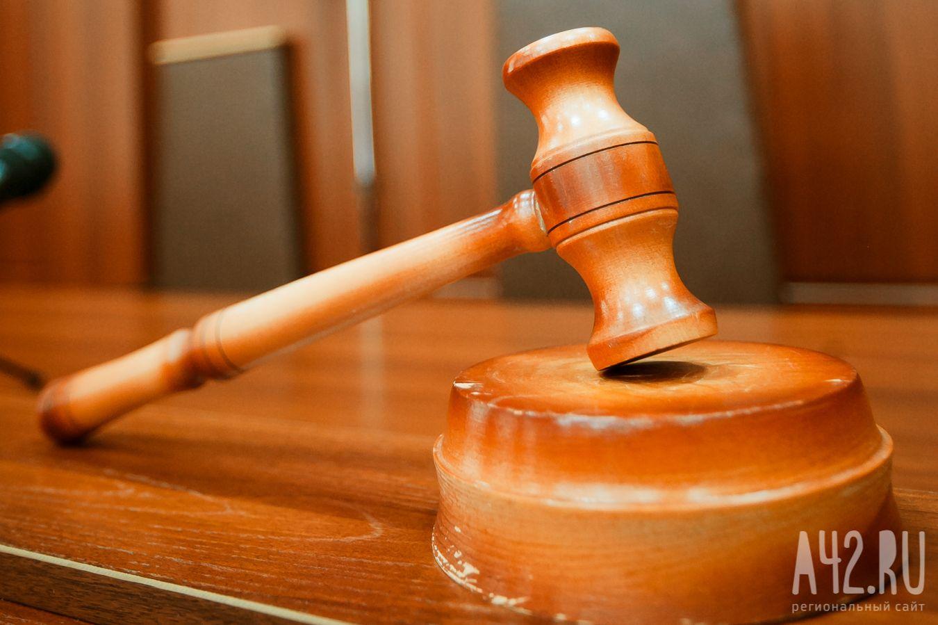 Столичная компания отсудила укузбасского департамента 49 млн руб.