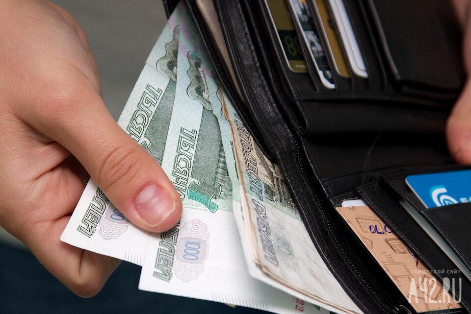 займы в городе кемерово от 15 лет акт возврата займа по договору займа образец
