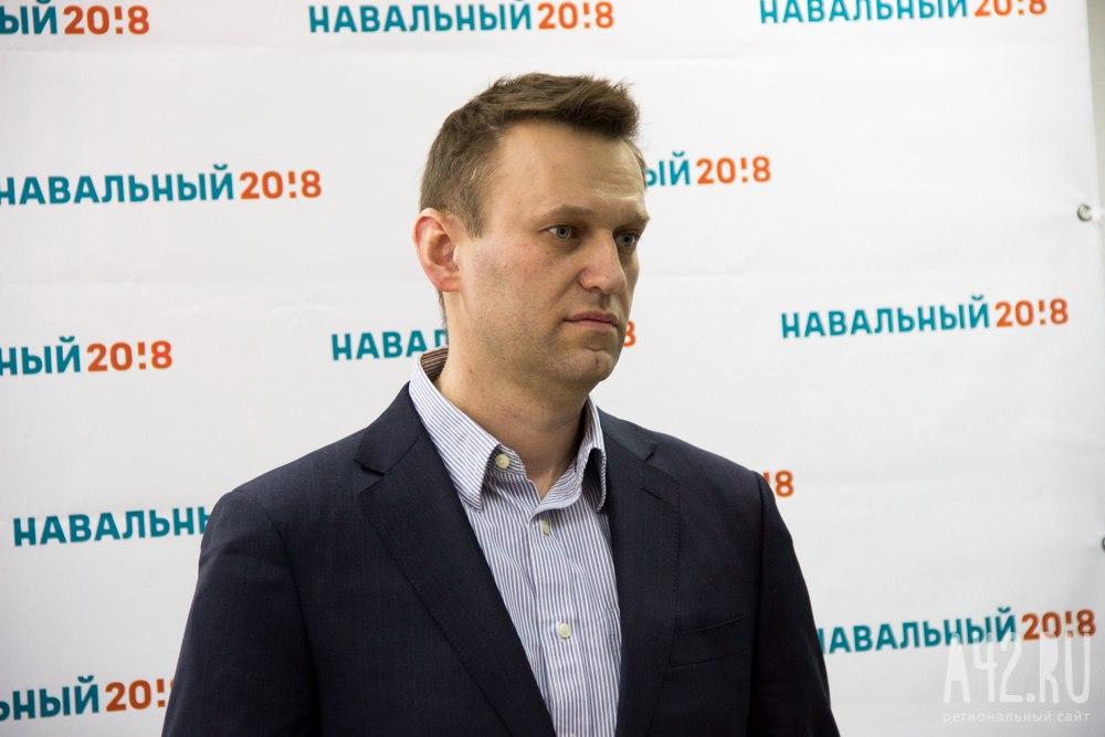 Навальный обнародовал сведения одоходах