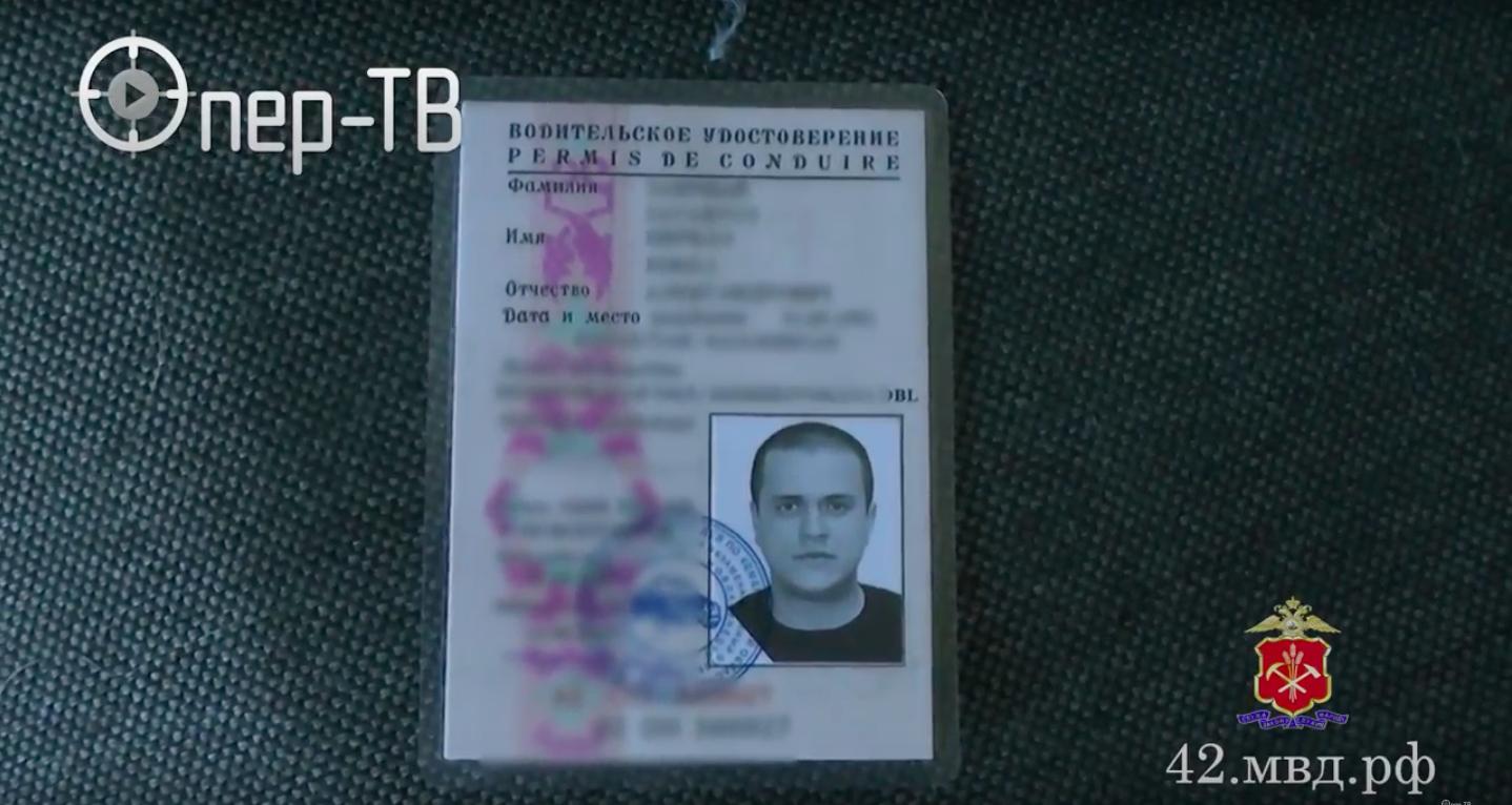 Живущий встолице Англии житель россии получал штрафы занарушения ПДД вКемерово