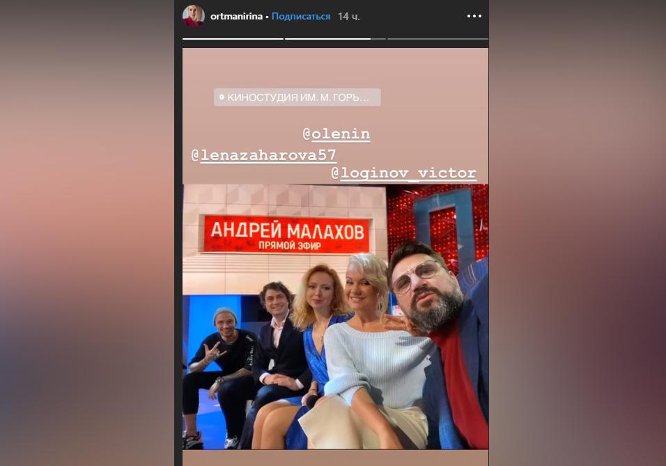 Актёр из Кемерова опубликовал фото со звёздами из студии Андрея Малахова