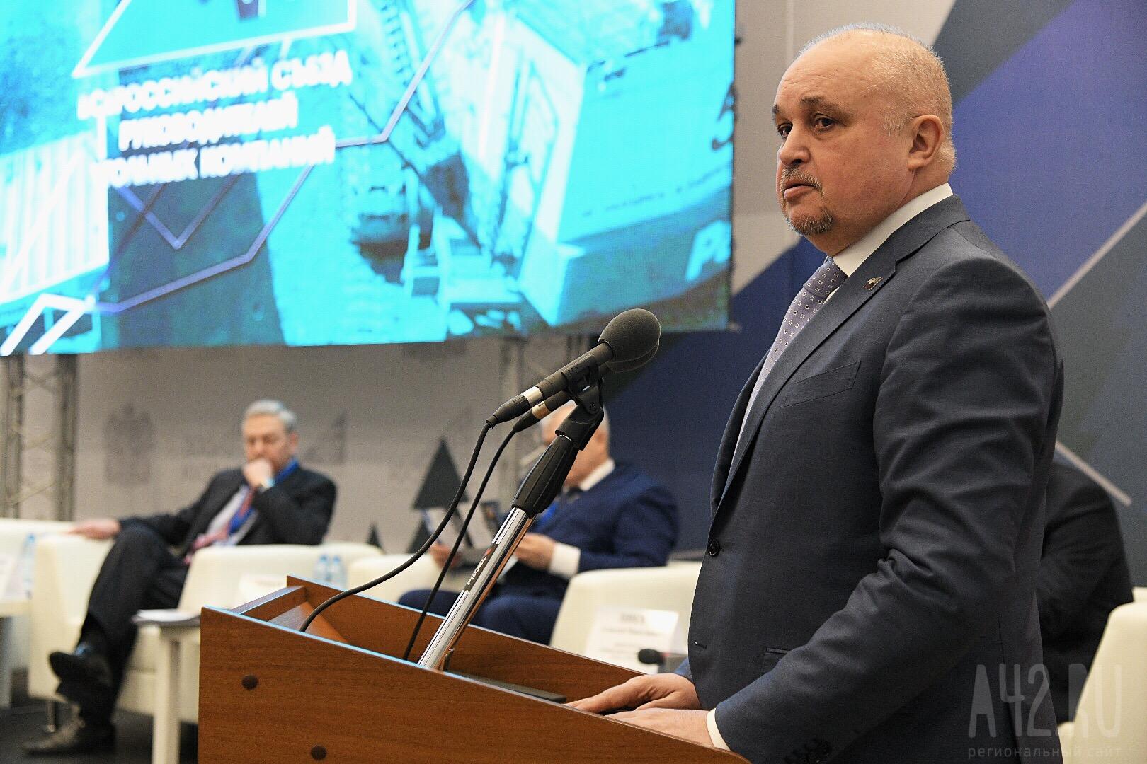 ВНовокузнецк приехали неменее 40 управляющих угольных компаний РФ