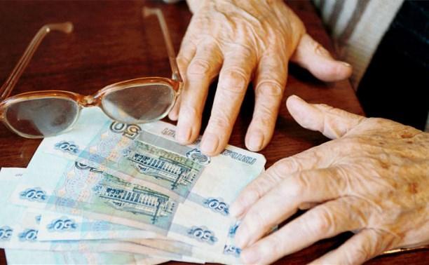 В Российской Федерации хотят поднять планку пенсионного возраста