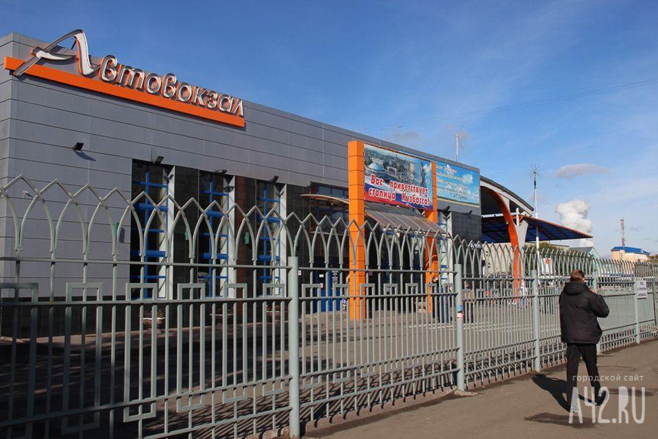 Из-за подозрительного предмета вКемерове эвакуировали автовокзал