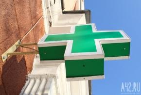 Названы территории Кузбасса, где зарегистрирован 41 новый случай коронавируса