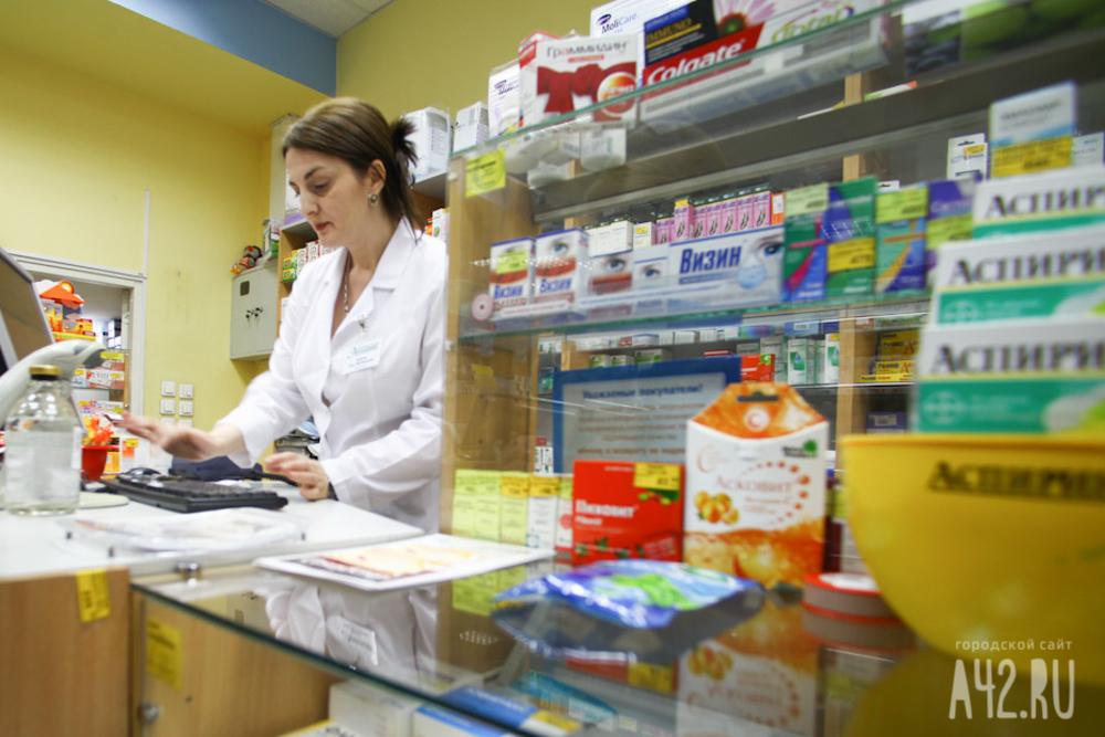 В России внедрят обязательную маркировку лекарственных средств