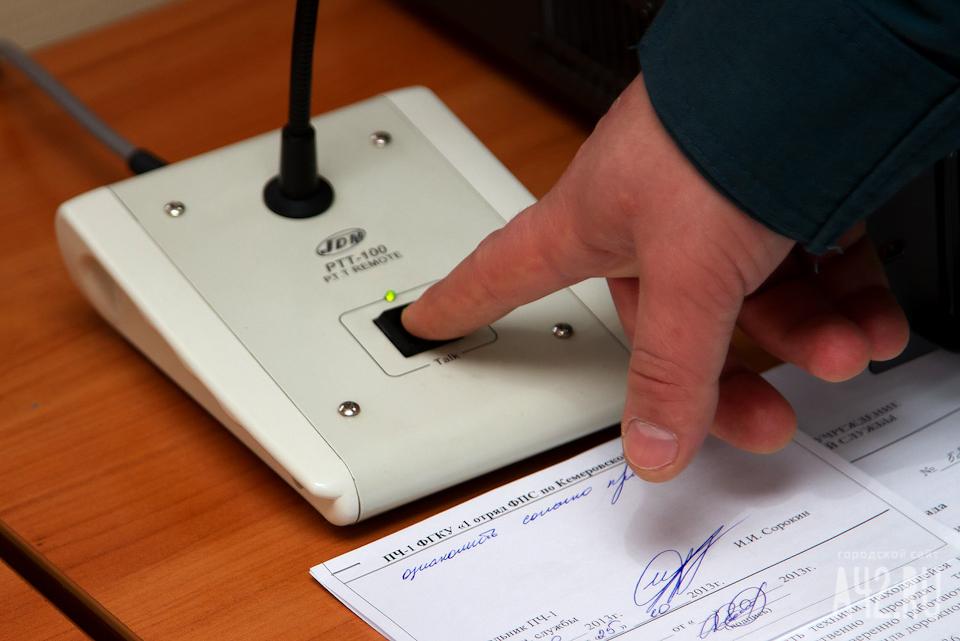 Работники МЧС направились вКемеровскую область для контроля качества воды
