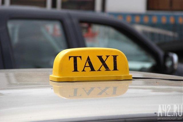 Столичных чиновников лишат служебного транспорта ипересадят натакси