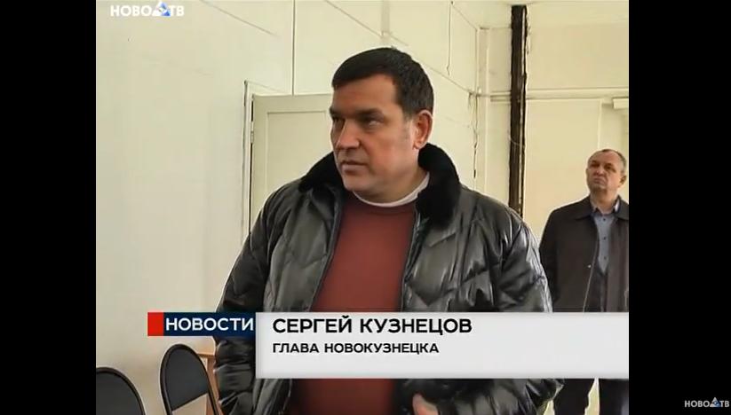 ВНовокузнецке настроительство нового культурного центра истратят 22 млн руб.