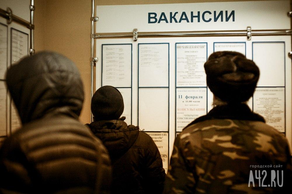 Кузбассовцы впервую очередь повышают квалификацию засчет работодателя— Опрос