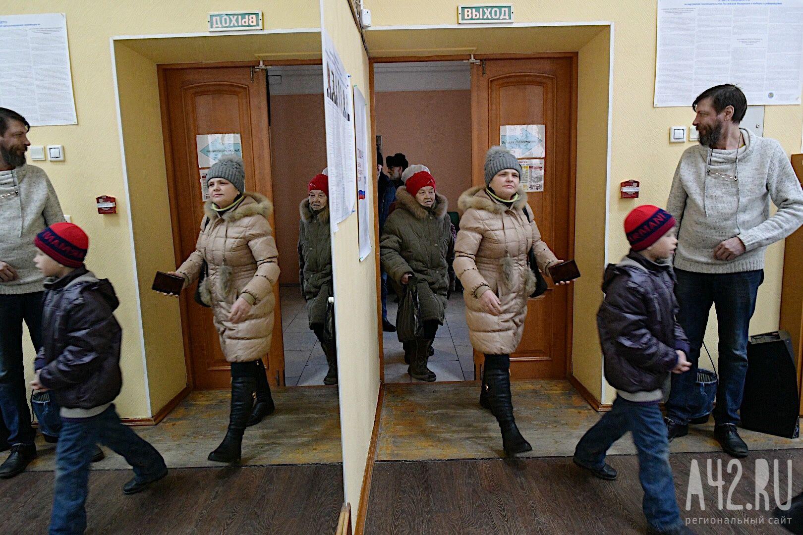 Стала известна явка на выборах в Кемеровской области к полудню