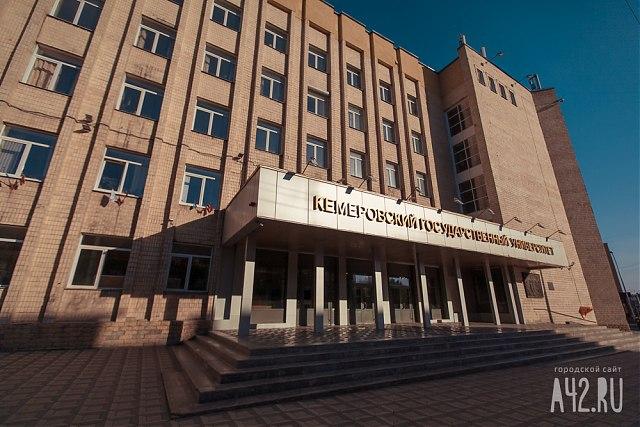 УлГУ стал одним изопорных университетов РФ