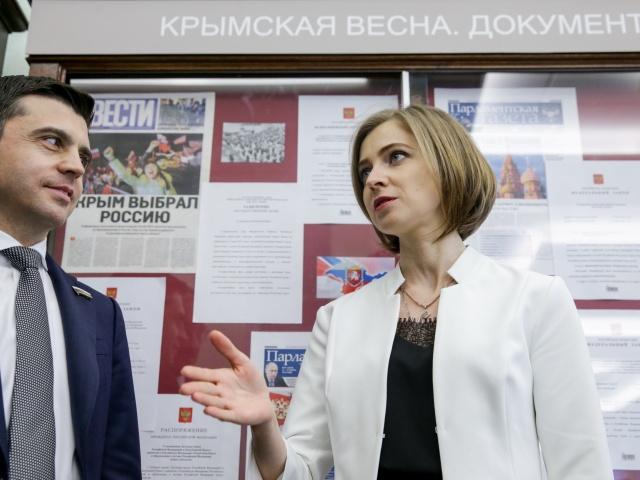 Поклонская просит МВД проверить наэкстремизм слова кинорежиссера «Матильды»