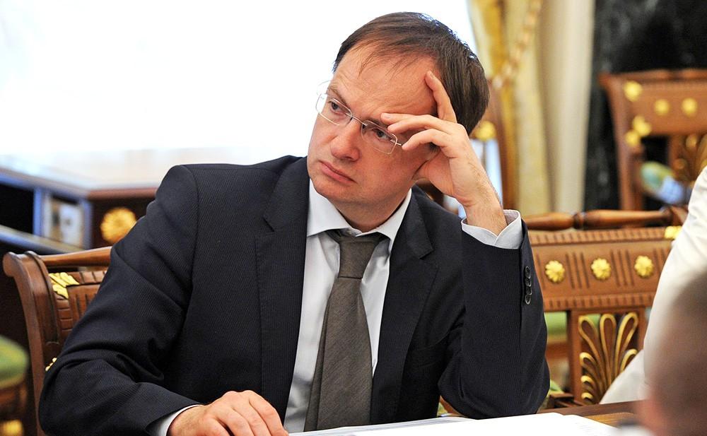 ВБелГУ получен пакет документов для рассмотрения диссертации Владимира Мединского