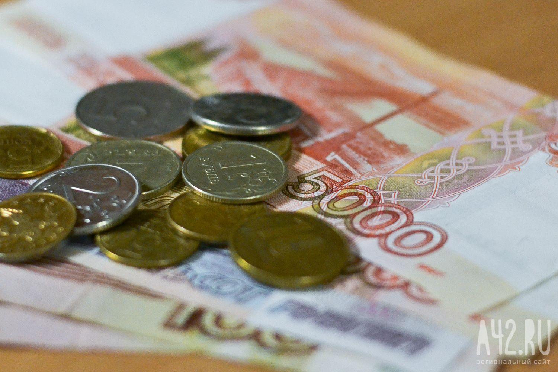 ВКузбассе уменьшилась средняя заработная плата