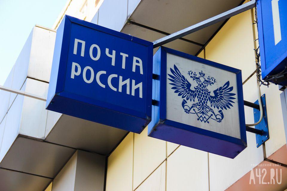 «Почта России» может преобразоваться вторговую сеть