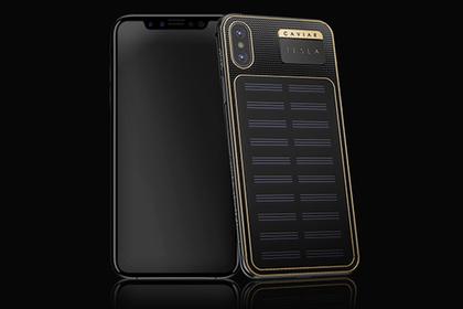 В Российской Федерации разработали iPhone XTesla, заряжающийся отСолнца