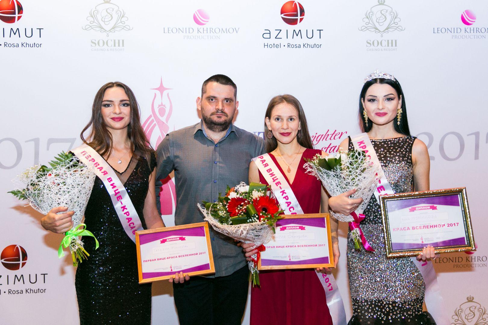 Новокузнечанка вошла втройку победительниц конкурса «Краса Вселенной 2017»