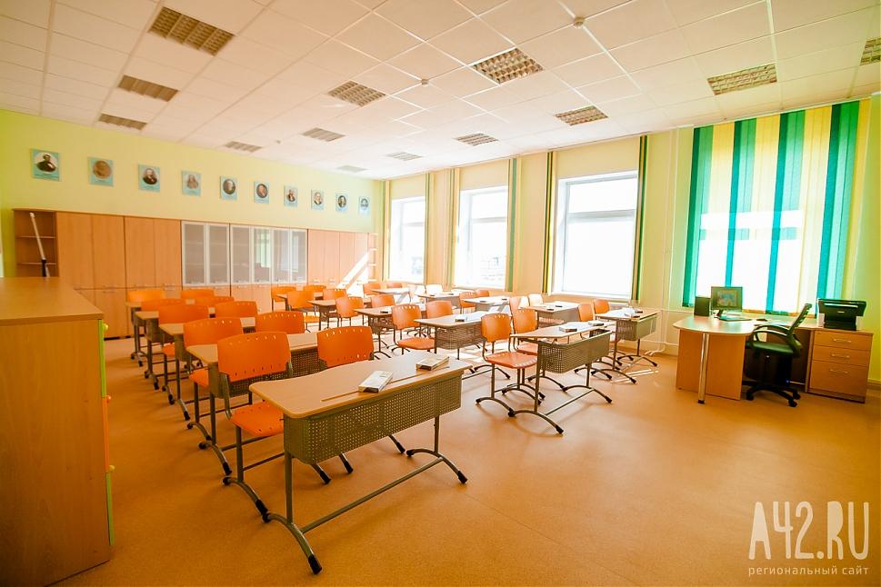 Кемеровскую школу-интернат признали лучшей в РФ
