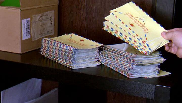 СКпроверит брошюры новокузнецкой церкви спризывами ксуициду
